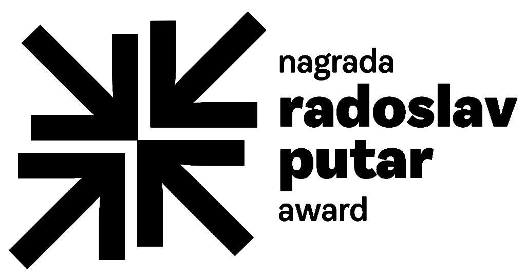 Nagrada Radoslav Putar 2021 – otvoren natječaj za umjetnike i  poziv za kustose (za člana stručnog žirija)